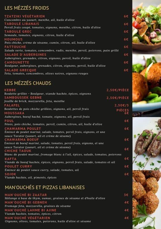 2e_page_menu